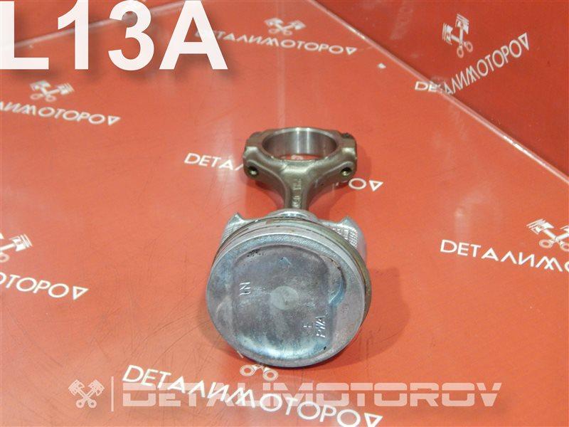 Поршень с шатуном Honda Fit DBA-GE6 L13A