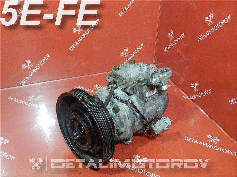 Компрессор кондиционера Toyota Caldina GG-ET196V 5E-FE