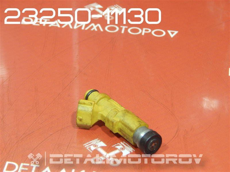 Форсунка Toyota Caldina GG-ET196V 5E-FE