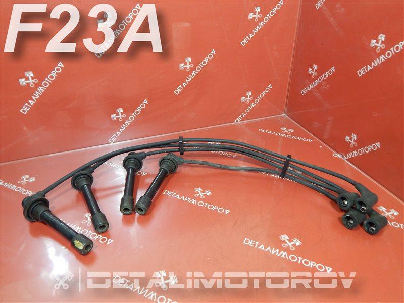 Бронепровод Honda Accord Wagon GF-CF6 F23A
