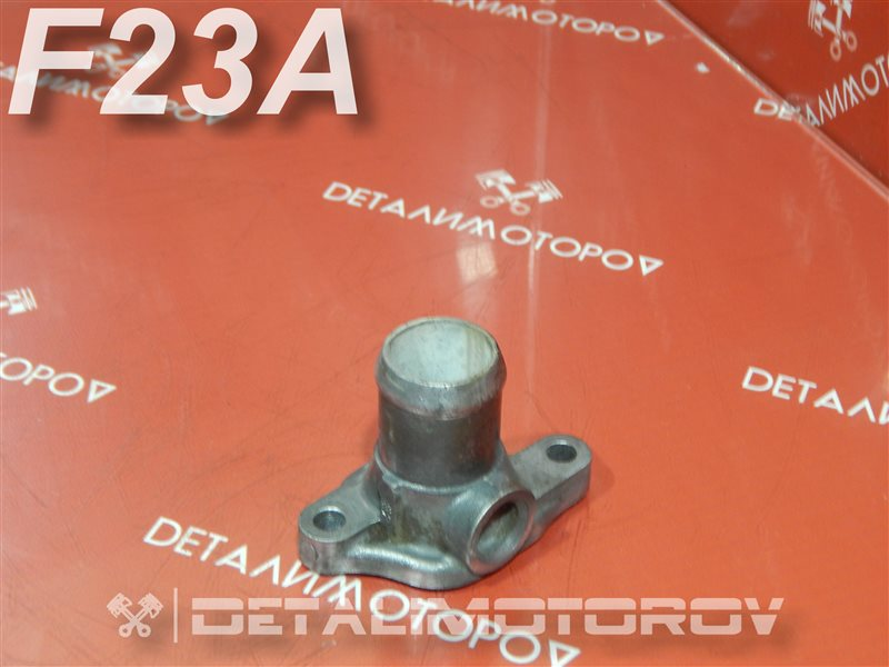 Фланец системы охлаждения Honda Accord Wagon GF-CF6 F23A