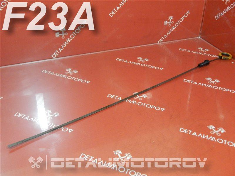 Щуп масляный Honda Accord Wagon GF-CF6 F23A