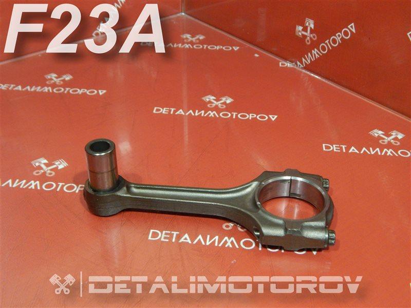 Шатун Honda Accord Wagon GF-CF6 F23A