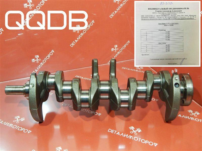 Коленвал Ford Focus Ii DFW QQDB