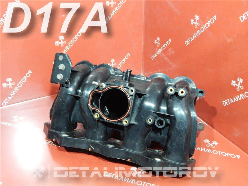Коллектор впускной Honda Civic Ferio ABA-EU4 D17A