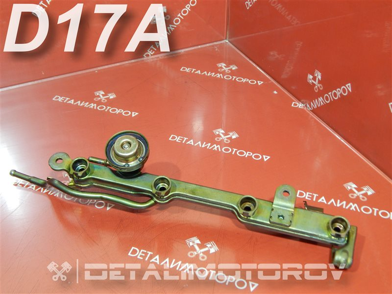 Регулятор давления топлива Honda Civic Ferio ABA-EU4 D17A