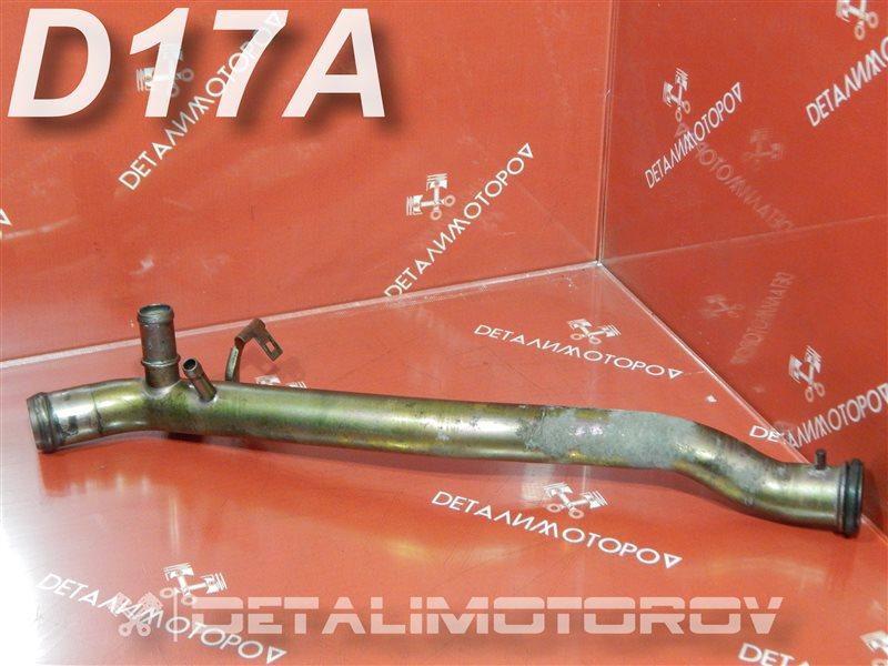 Трубка охлаждающей жидкости Honda Civic Ferio ABA-EU4 D17A