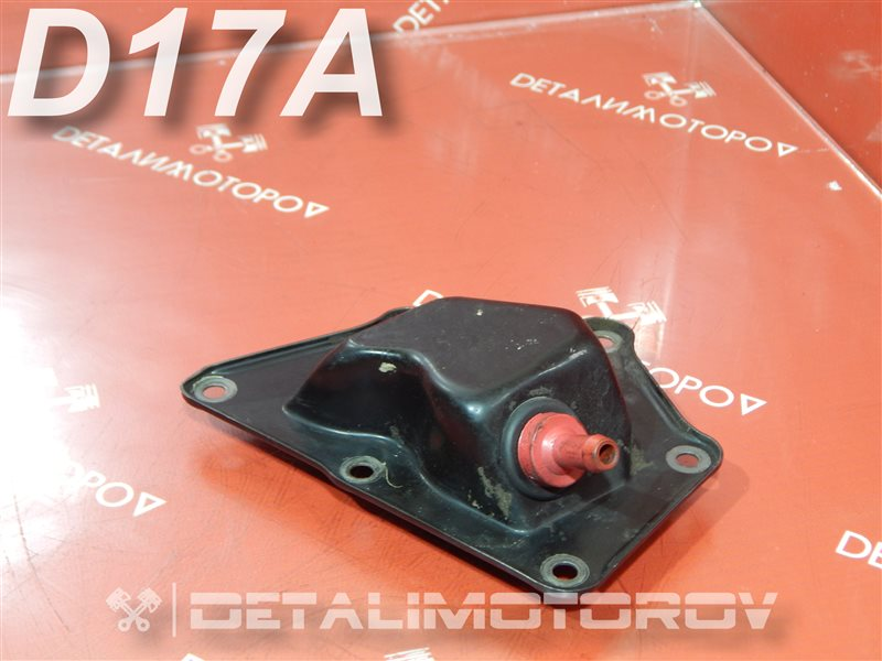 Сапун Honda Civic Ferio ABA-EU4 D17A
