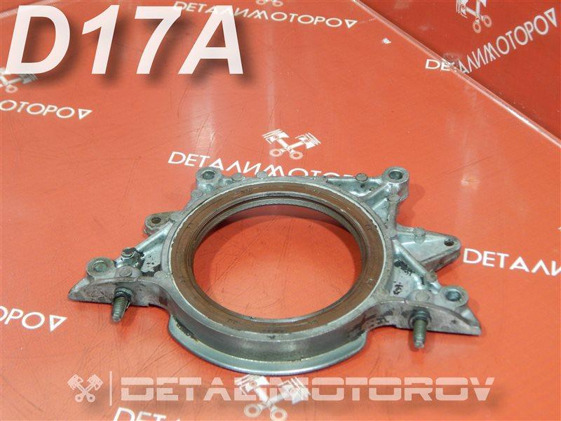 Крышка коленвала Honda Civic Ferio ABA-EU4 D17A