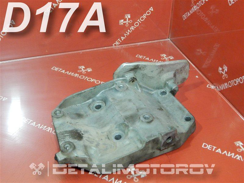 Крепление компрессора кондиционера Honda Civic Ferio ABA-EU4 D17A