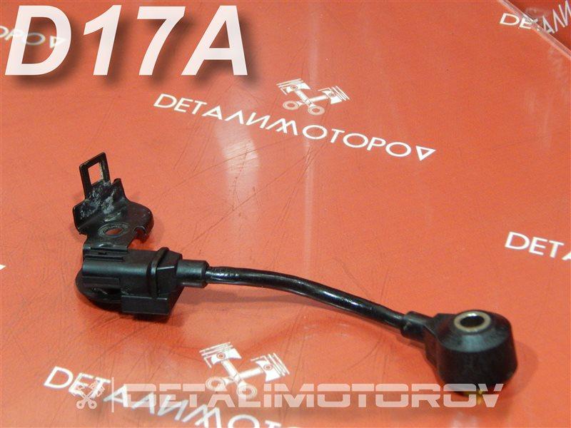 Датчик детонации Honda Civic Ferio ABA-EU4 D17A