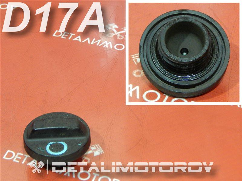 Крышка маслозаливной горловины Honda Civic Ferio ABA-EU4 D17A