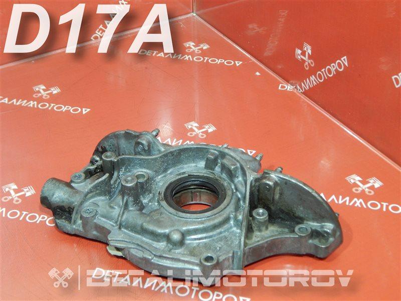 Масляный насос Honda Civic Ferio ABA-EU4 D17A