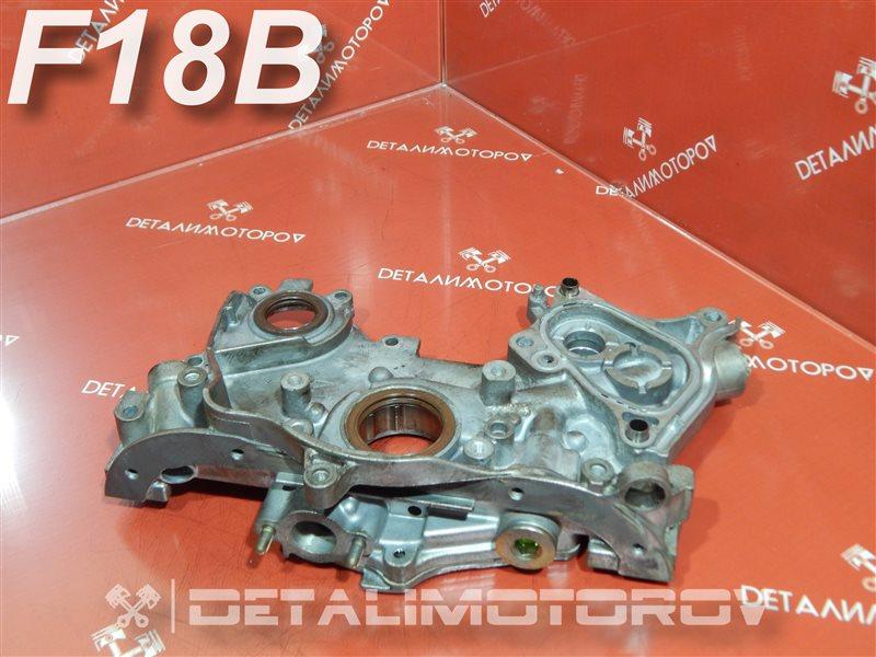 Масляный насос Honda Accord GH-CF3 F18B