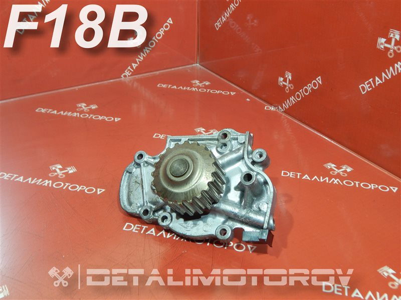 Помпа Honda Accord GH-CF3 F18B