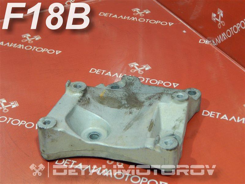 Крепление компрессора кондиционера Honda Accord GH-CF3 F18B