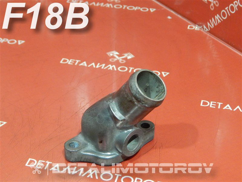 Фланец системы охлаждения Honda Accord GH-CF3 F18B