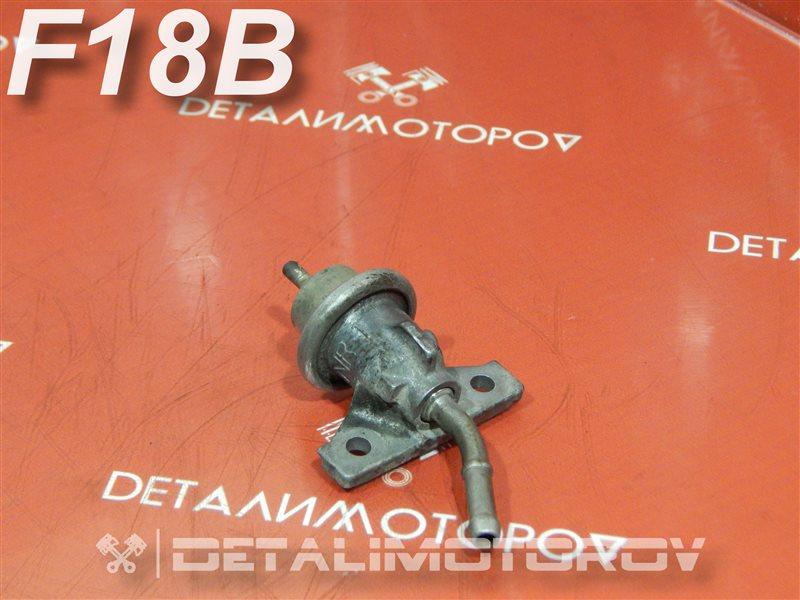 Регулятор давления топлива Honda Accord GH-CF3 F18B