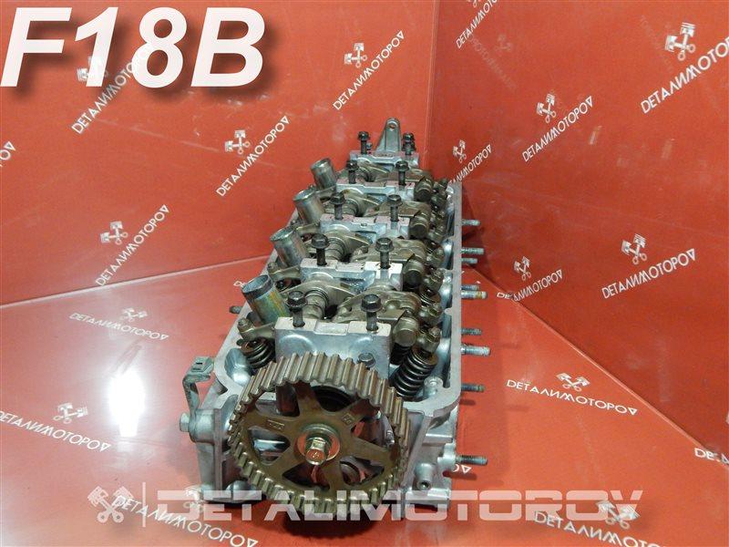 Головка блока цилиндров Honda Accord GH-CF3 F18B