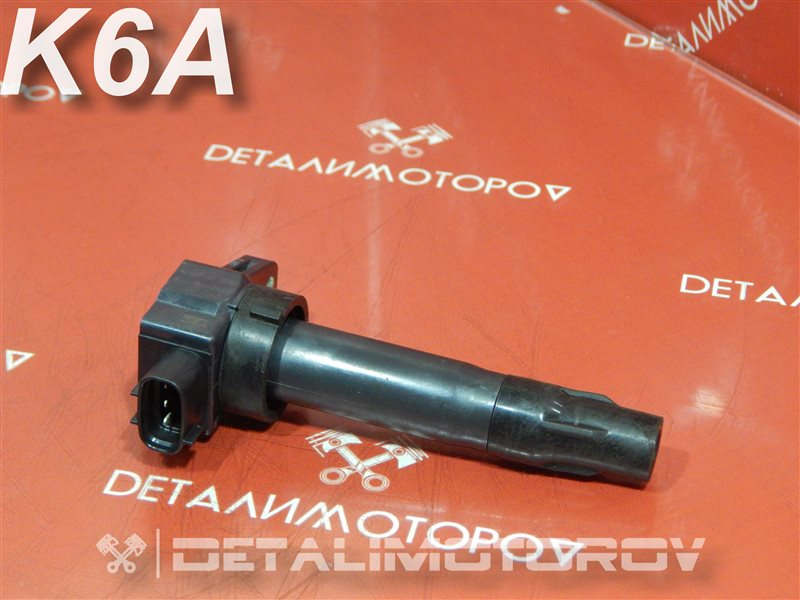 Катушка зажигания Suzuki Alto DBA-HA25S K6A