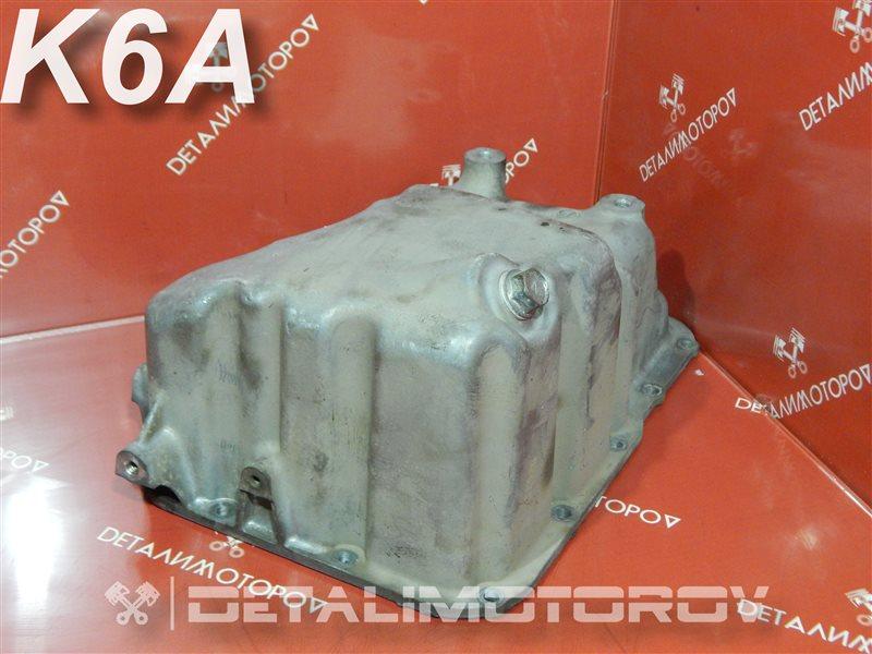 Поддон Suzuki Alto DBA-HA25S K6A