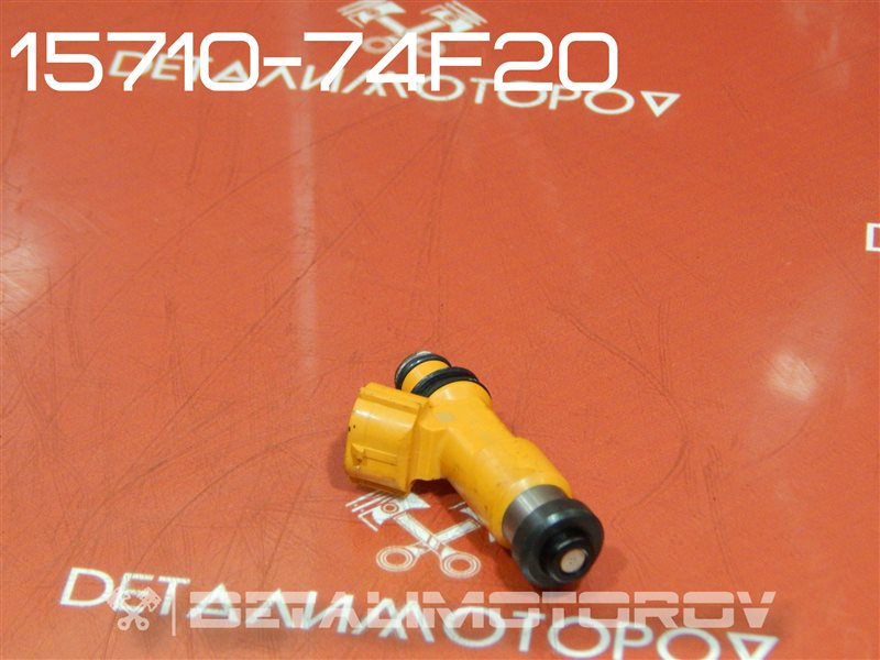 Форсунка Suzuki Alto DBA-HA25S K6A