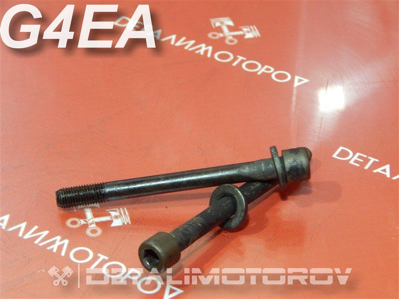 Болт головки блока цилиндров Hyundai Accent LC G4EA