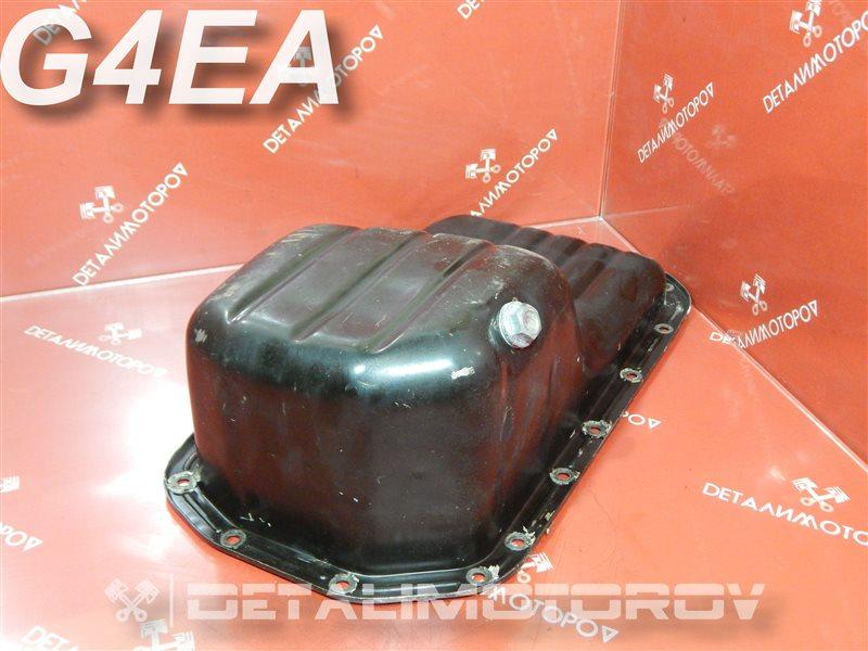 Поддон Hyundai Accent LC G4EA