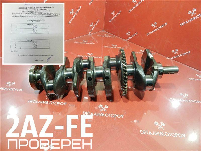 Коленвал Toyota Alphard DBA-ANH20W 2AZ-FE