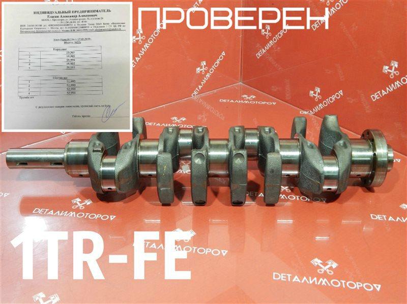 Коленвал Toyota Hiace CBF-TRH200V 1TR-FE