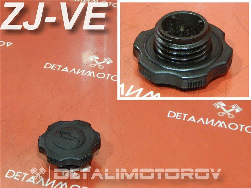 Крышка маслозаливной горловины Mazda Demio DBA-BL5FP ZJ-VE