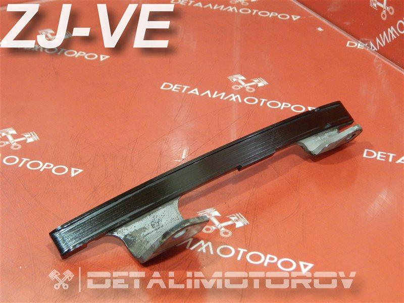 Успокоитель цепи Mazda Demio DBA-BL5FP ZJ-VE