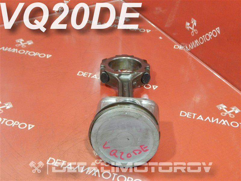 Поршень с шатуном Nissan Cefiro GH-A33 VQ20DE