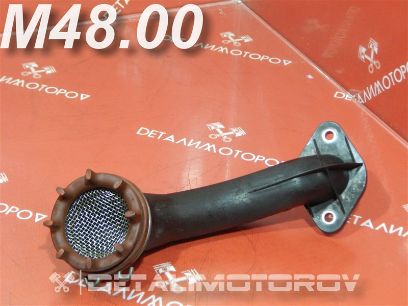 Маслоприемник Porsche Cayenne 955 M48.00