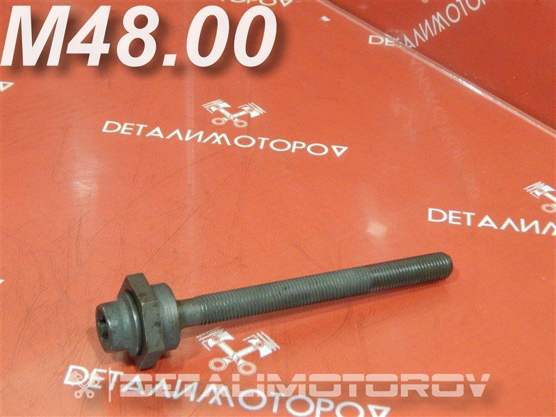 Болт распредвала Porsche Cayenne 955 M48.00