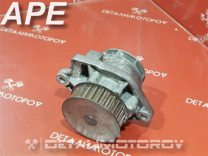Помпа Volkswagen Bora 1J1 APE
