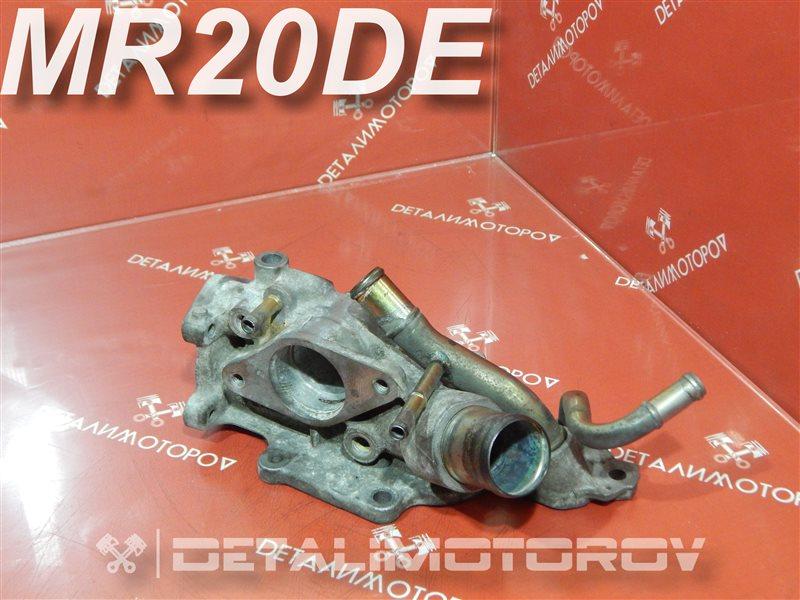 Корпус термостата Nissan Bluebird Sylphy DBA-KG11 MR20DE