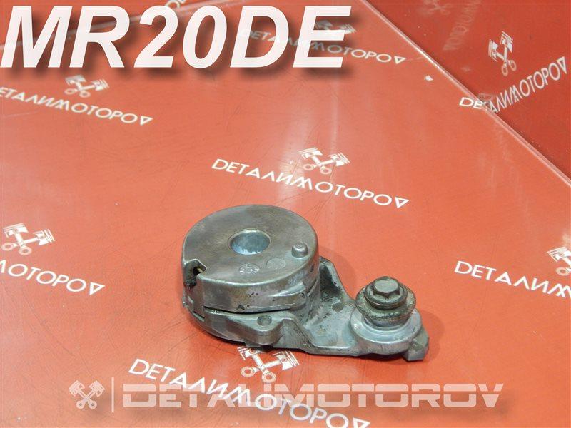 Натяжитель приводного ремня Nissan Bluebird Sylphy DBA-KG11 MR20DE