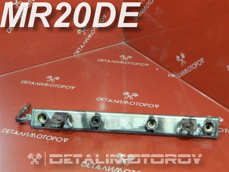 Топливная рейка Nissan Bluebird Sylphy DBA-KG11 MR20DE