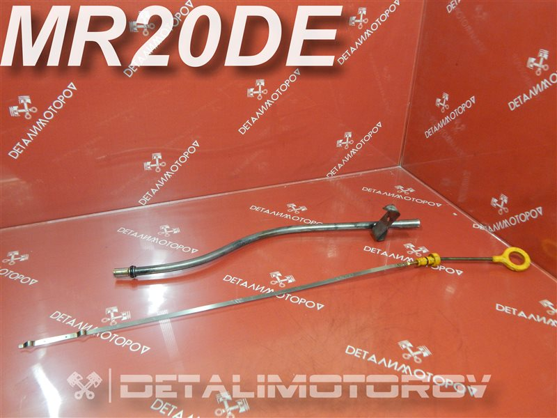 Щуп масляный Nissan Bluebird Sylphy DBA-KG11 MR20DE