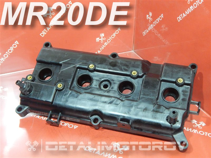 Крышка головки блока цилиндров Nissan Bluebird Sylphy DBA-KG11 MR20DE