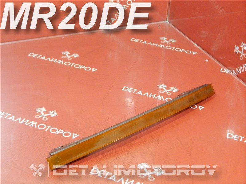 Успокоитель цепи Nissan Bluebird Sylphy DBA-KG11 MR20DE