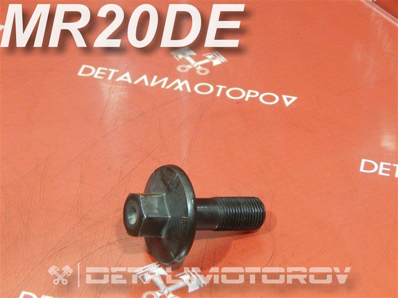 Болт коленвала Nissan Bluebird Sylphy DBA-KG11 MR20DE