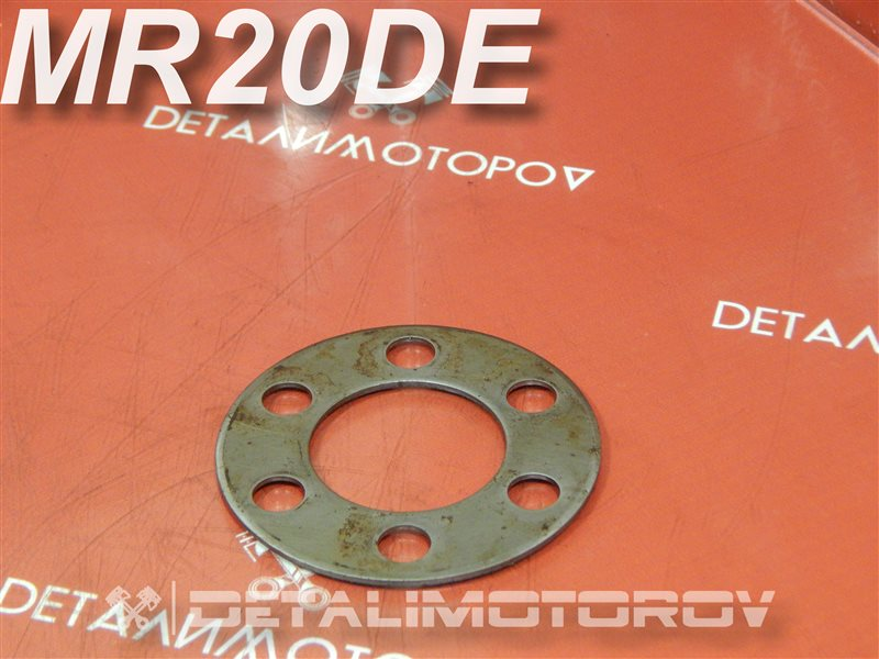 Шайба маховика Nissan Bluebird Sylphy DBA-KG11 MR20DE