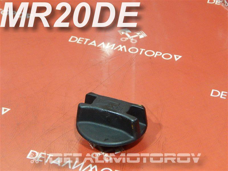 Крышка маслозаливной горловины Nissan Bluebird Sylphy DBA-KG11 MR20DE