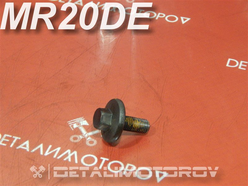 Болт распредвала Nissan Bluebird Sylphy DBA-KG11 MR20DE