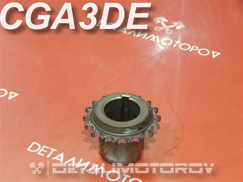 Шестерня коленвала Nissan Cube TA-AZ10 CGA3DE