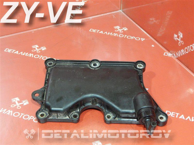 Сапун Mazda Axela DBA-BL5FP ZY-VE