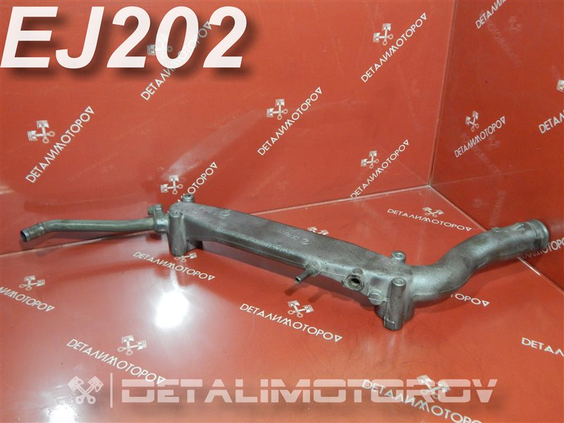 Трубка охлаждающей жидкости Subaru Forester SF5 EJ202