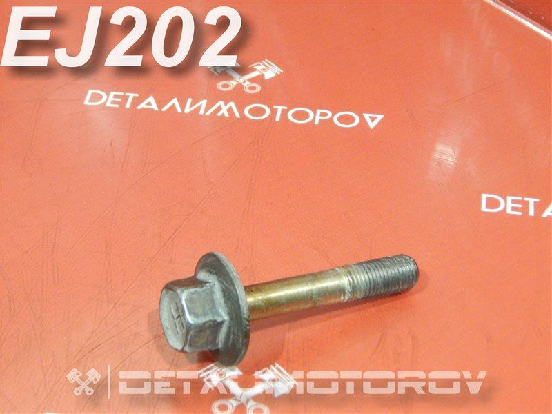 Болт коленвала Subaru Forester SF5 EJ202